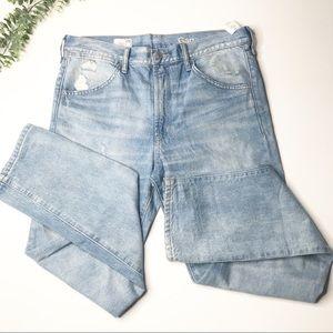 Gap | Authentic Boyfriend Distressed Jeans 29 Long